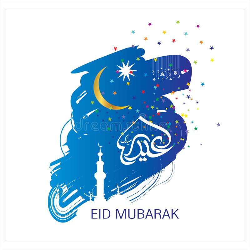 C?l?bration d'Eid Mubarak illustration de vecteur