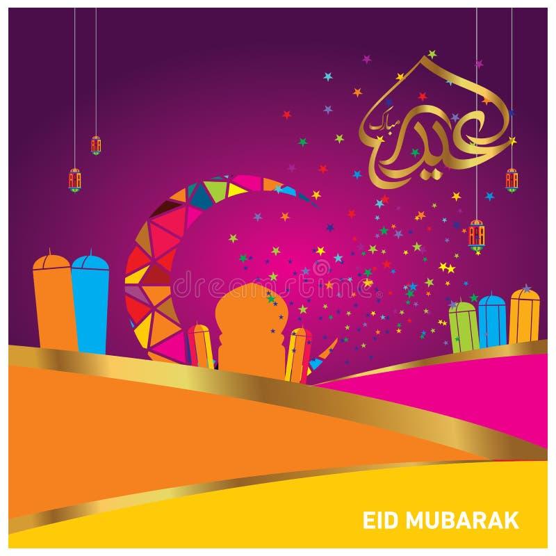 C?l?bration d'Eid Mubarak illustration stock