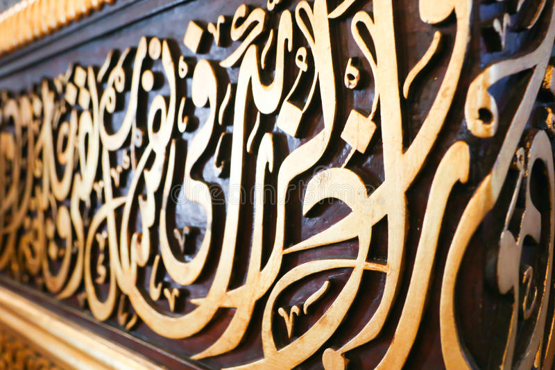 Download Caça Com Armadilhas árabe - O Cairo, Egito Imagem de Stock - Imagem de grande, fonte: 65575033
