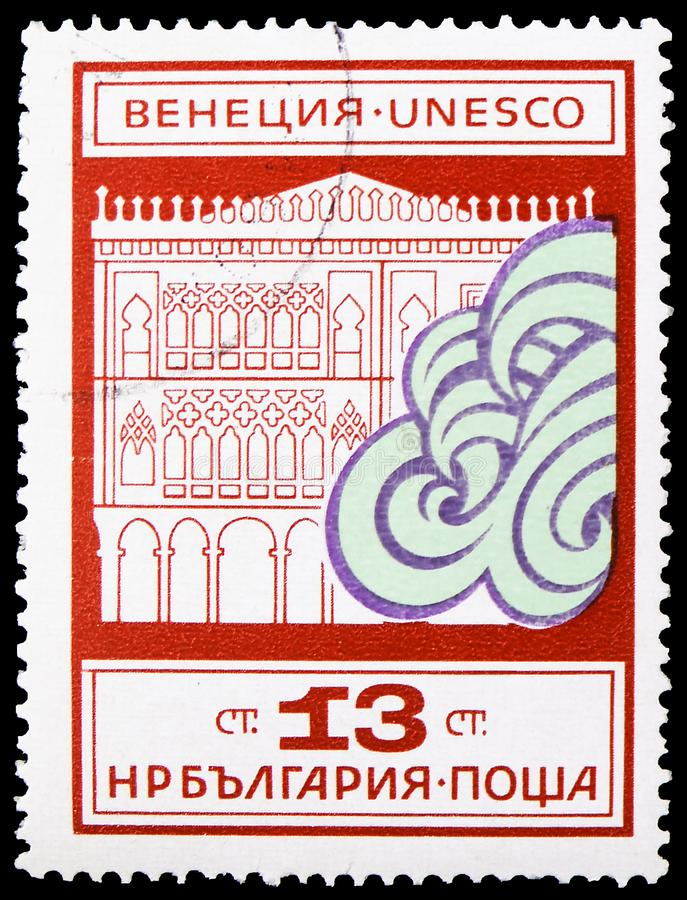 Ca \'d\'Oro Palace on the Grand Canal, UNESCO Action \'Save Venice\' serie, circa 1972. MOSCOW, RUSSIA - MARCH 23, 2019: Postage stamp printed in Bulgaria shows royalty free stock photos