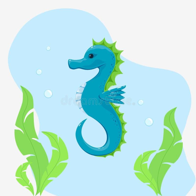 Caballo de mar debajo del agua ilustración del vector