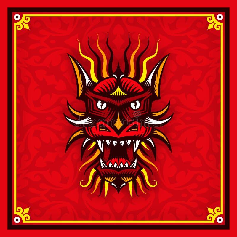 Cabeça do dragão chinês vermelho ilustração do vetor