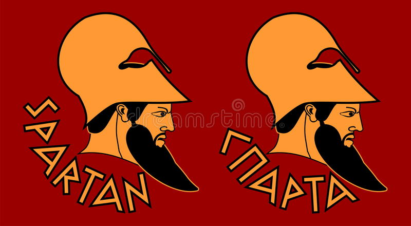 Cabeça do guerreiro espartano farpado ilustração royalty free