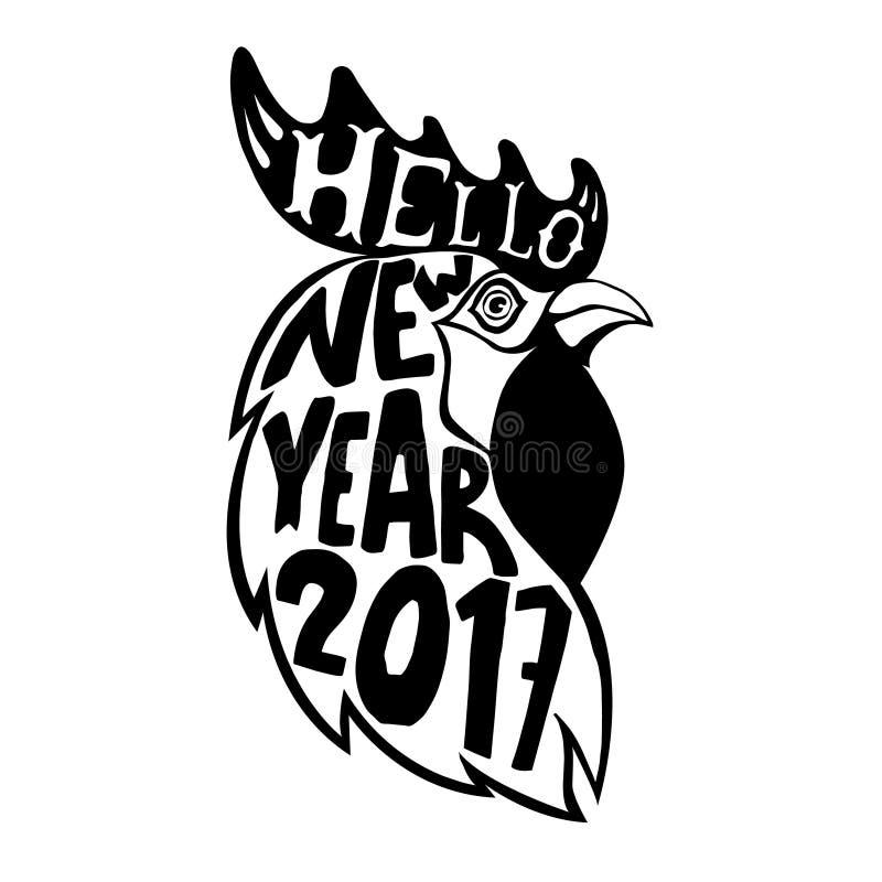 Cabeça tirada mão do galo com rotulação Olá! ano novo 2017 des ilustração stock