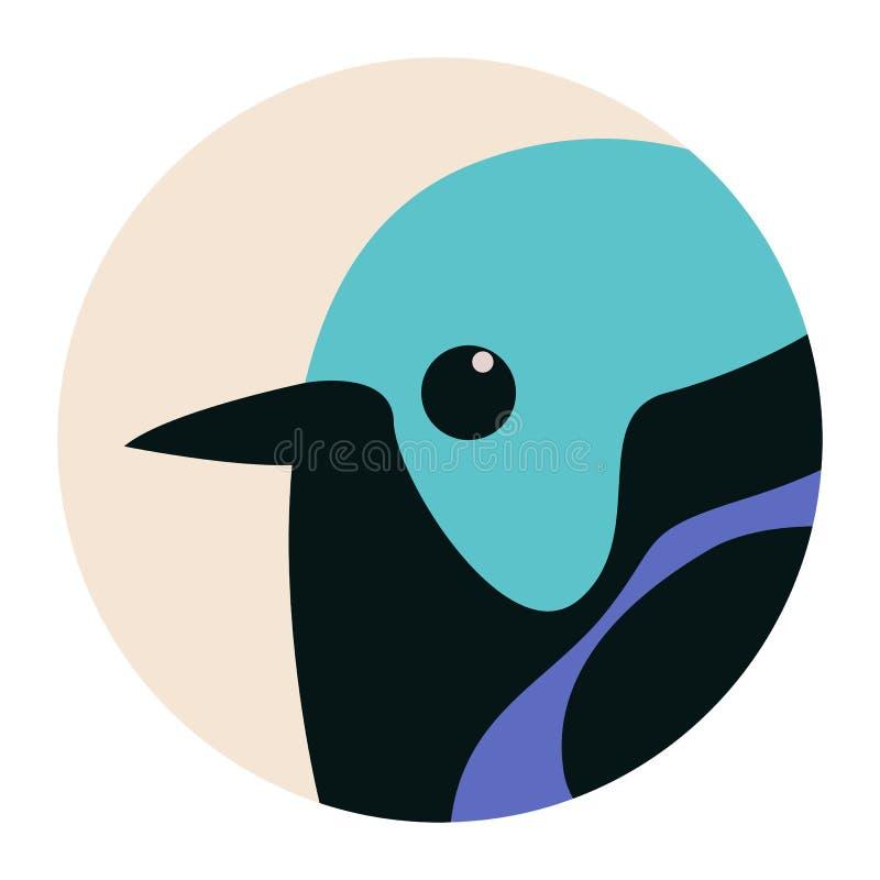 A cabeça Variegated o pássaro feericamente da carriça, ilustração do vetor, horizontalmente ilustração do vetor