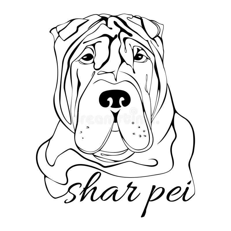 Cabeza de perro del pei de Shar libre illustration