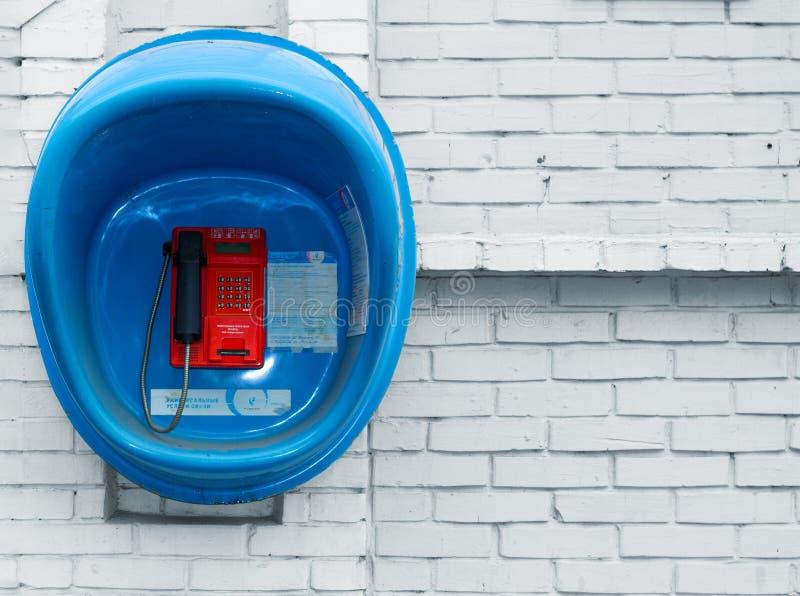 Cabina de teléfono público tradicional imagen de archivo