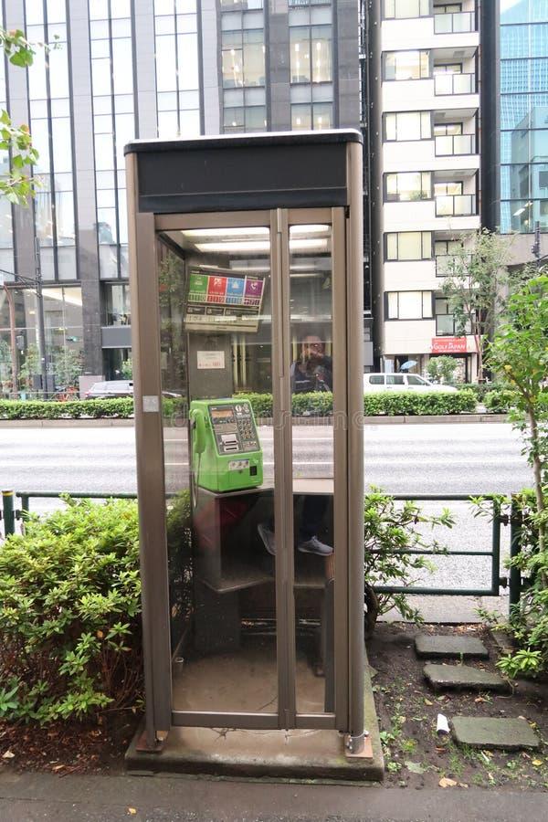 Cabina telefonica Tokyo fotografia stock