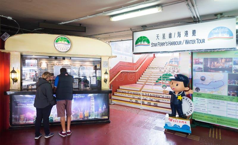 Cabine da excursão do porto de Ferrys da estrela em Tsim Sha Tsui Ferry Pier fotos de stock royalty free
