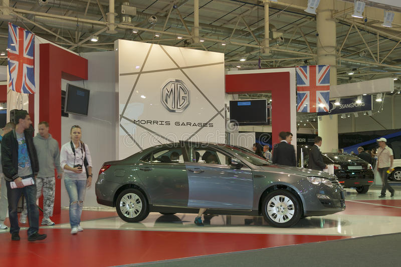 Download Modelo Do Carro De MG 550 Na Exposição Foto Editorial - Imagem de amortecedor, haste: 29834676