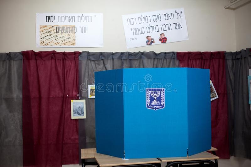 Cabine de vote en Israël photographie stock libre de droits