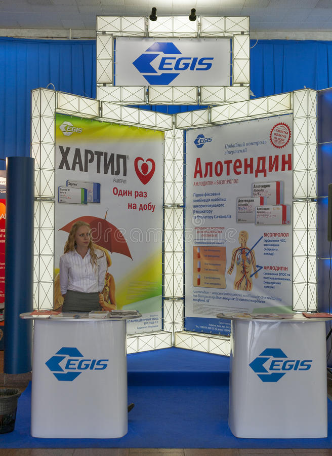 Cabine húngara da companhia farmacéutica da ÉGIDE fotos de stock royalty free