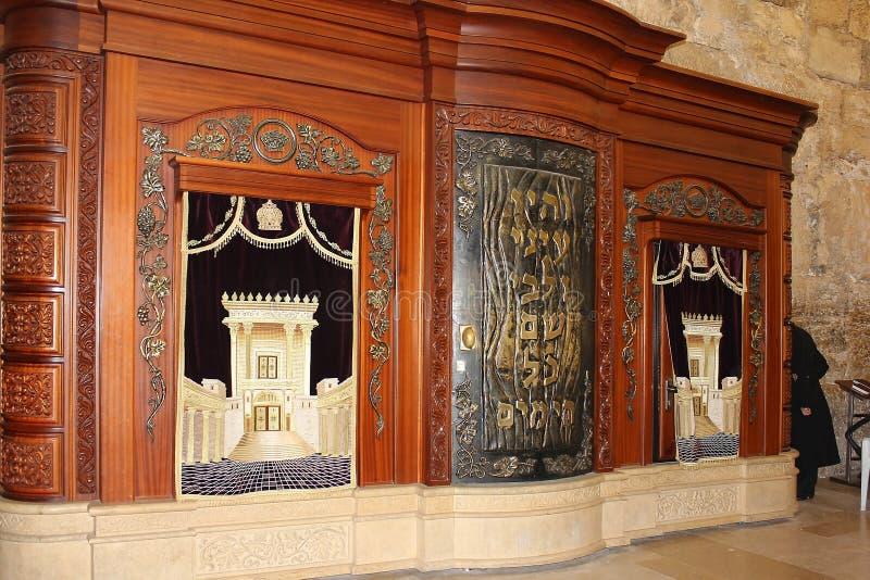 Cabinet pour le stockage du Torah, synagogue de mur pleurant, Jérusalem image libre de droits