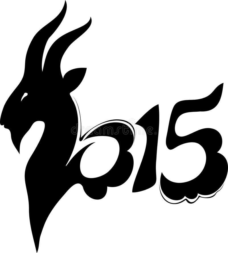 Cabra Año chino 2015 stock de ilustración