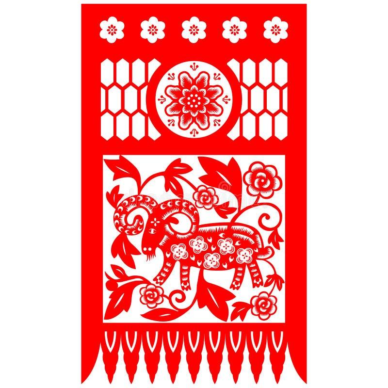 Cabra china del Año Nuevo stock de ilustración