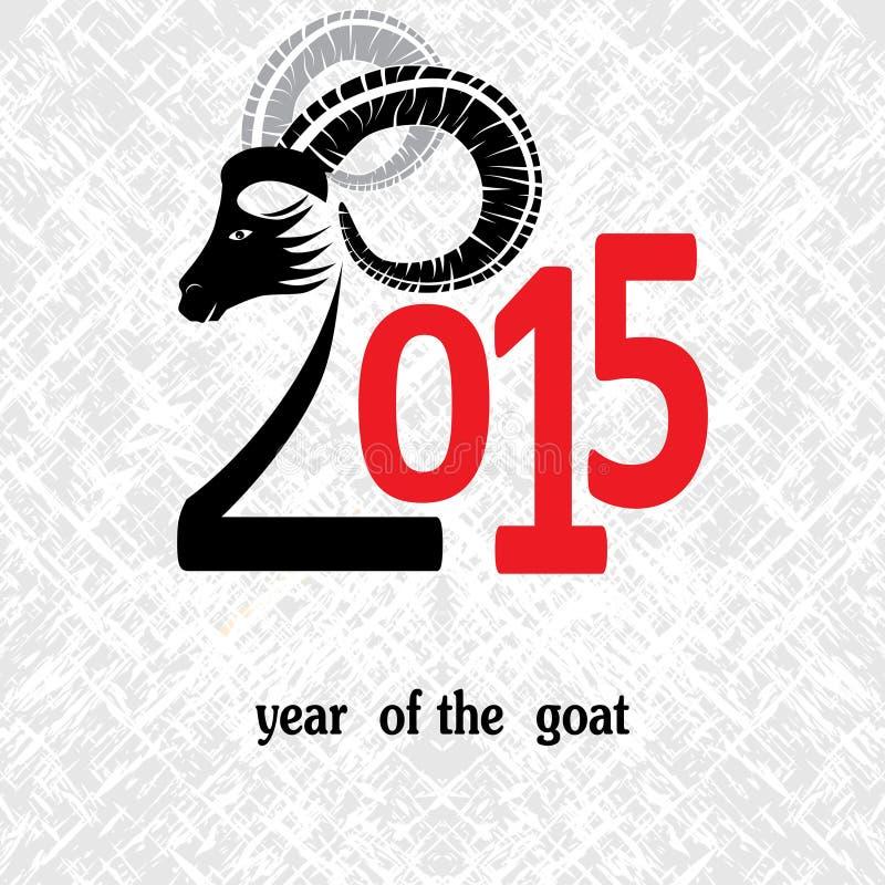 Cabra chinesa do vetor do símbolo ilustração de 2015 anos ilustração royalty free