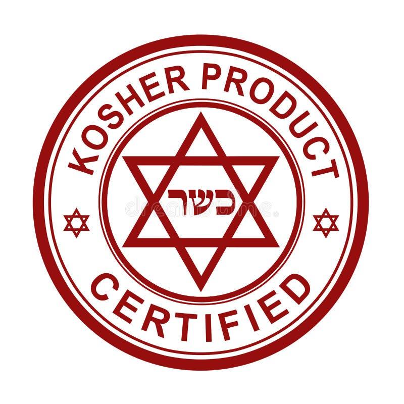 Cachet rond produit Kosher avec panneaux à l'intérieur Certifié Le signe signifie aussi Kosher en hébreu illustration libre de droits