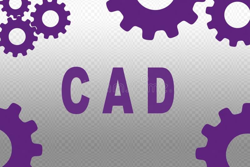 CAD -技术概念 向量例证