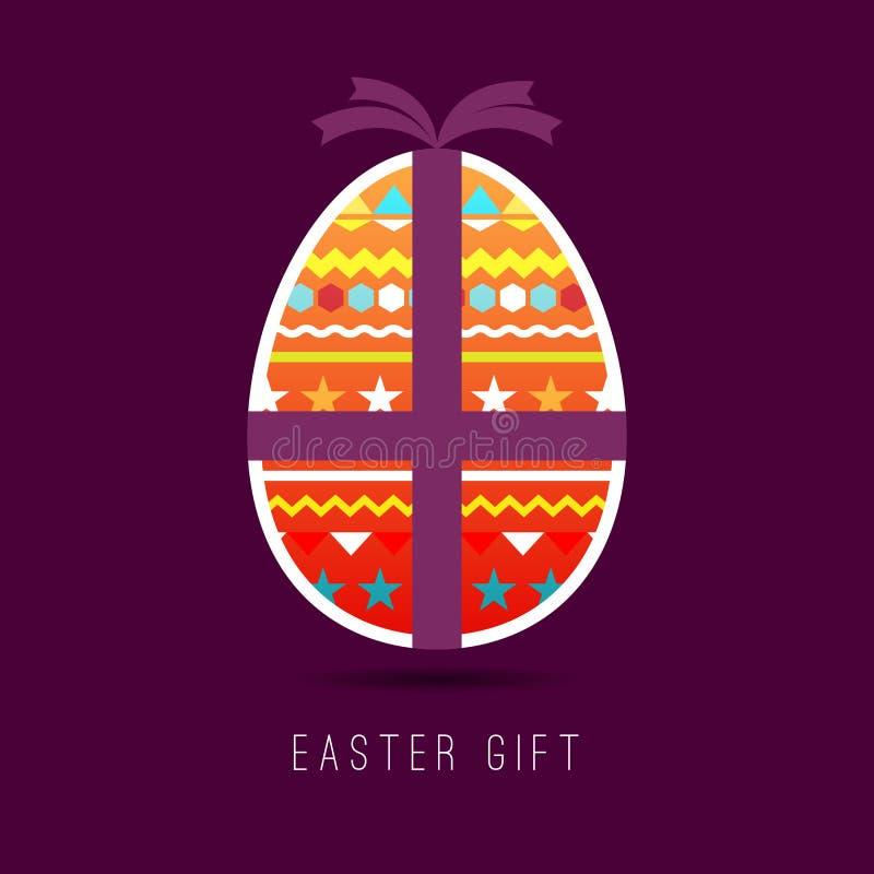 Cadeau de Pâques illustration libre de droits