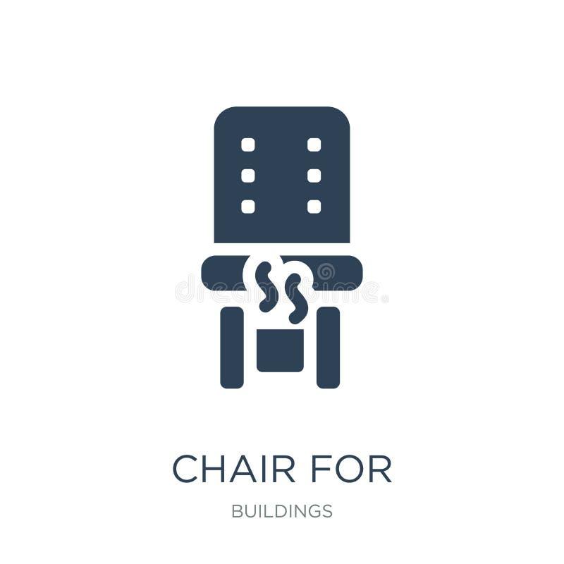 cadeira para o ícone dos tratamentos no estilo na moda do projeto cadeira para o ícone dos tratamentos isolado no fundo branco ca ilustração do vetor