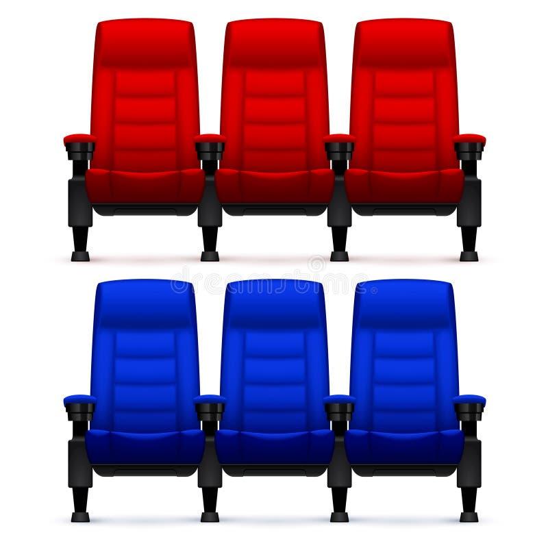 Cadeiras confortáveis vazias do cinema O filme realístico assenta a ilustração do vetor ilustração do vetor