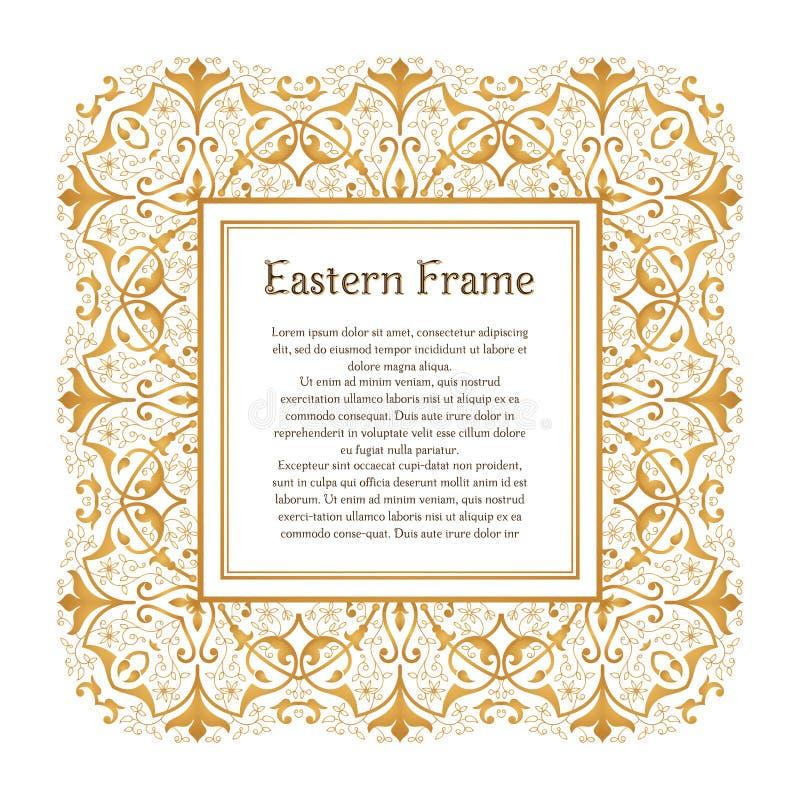 Cadre carré de cru oriental d'or Dirigez les ?l?ments d'or islamiques pour le calibre de conception de d?coration illustration de vecteur