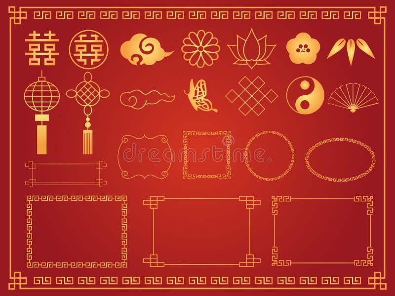 Cadre chinois set2 illustration libre de droits