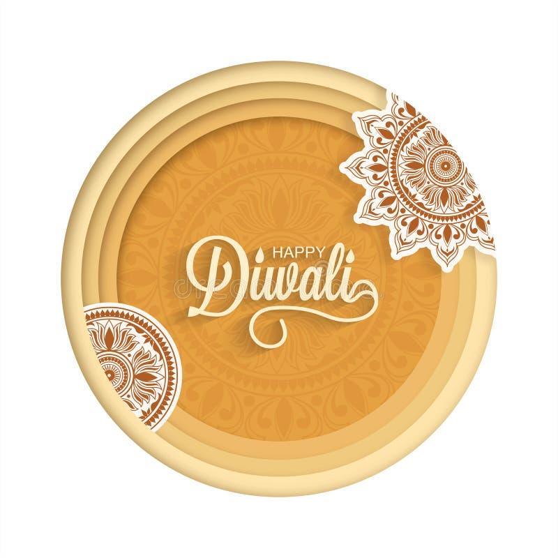 Cadre circulaire décoré du mandala floral de style d'autocollant pour D illustration stock