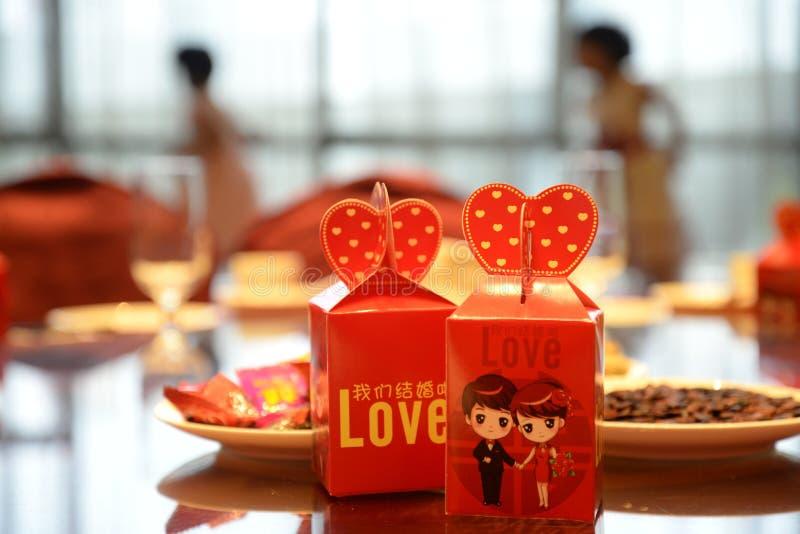 Cadre de cadeau chinois de mariage images stock