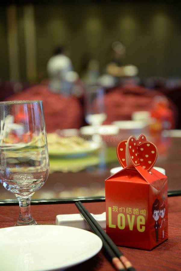 Cadre de cadeau chinois de mariage photographie stock