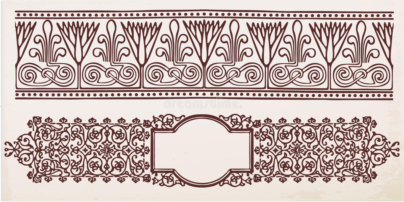 Cadre de frontière de vintage avec le rétro ornement illustration libre de droits