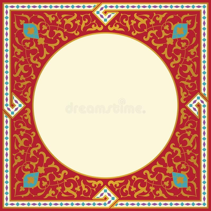 Cadre floral arabe Conception islamique traditionnelle illustration de vecteur
