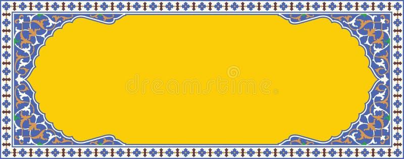 Cadre floral arabe Conception islamique traditionnelle illustration libre de droits