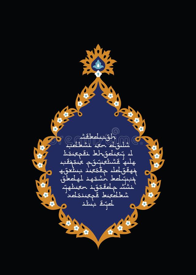 Cadre floral arabe traditionnel illustration stock