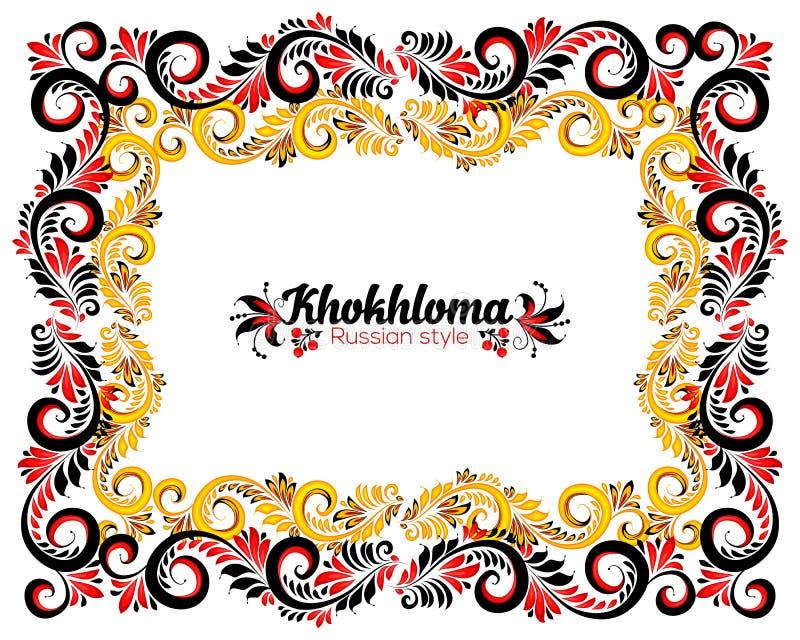 Cadre floral fleuri de rectangle dans des couleurs noires, rouges et jaunes illustration libre de droits