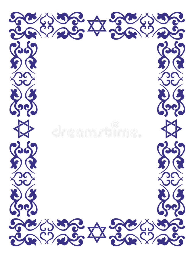 Cadre floral juif avec l'étoile de David illustration libre de droits