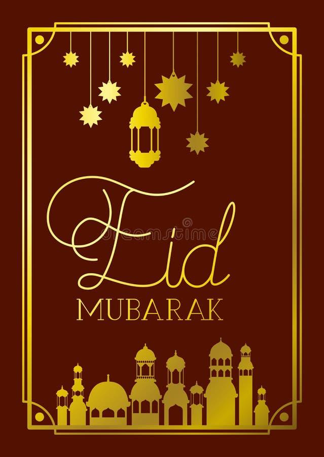 Cadre mubaray d'Eid avec la mosquée et les lampes, accrocher d'étoiles illustration libre de droits