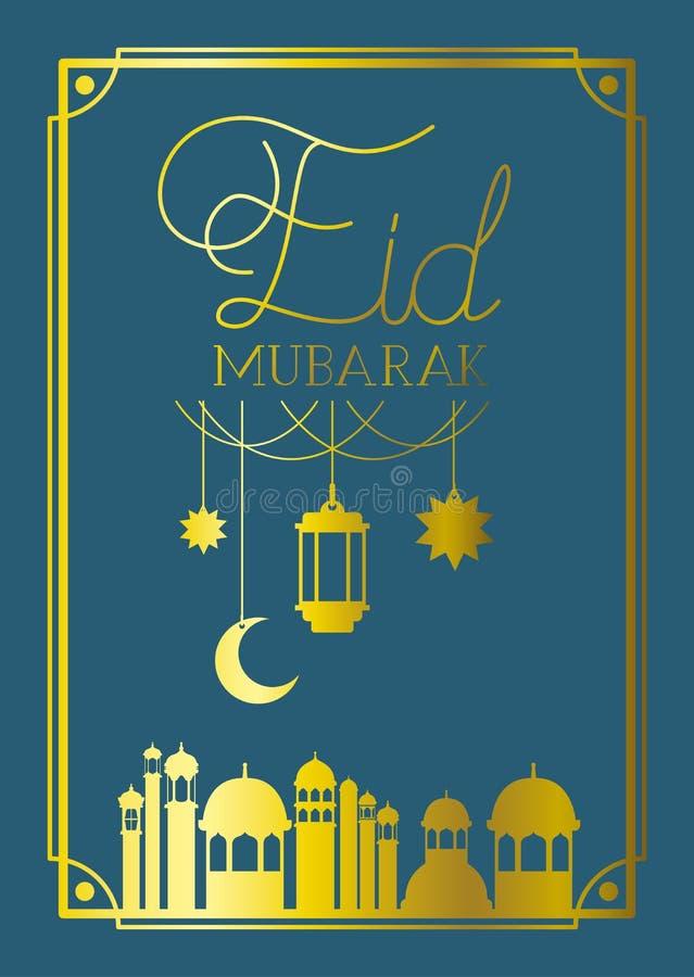 Cadre mubaray d'Eid avec la mosquée et les lampes, accrocher de lune illustration stock