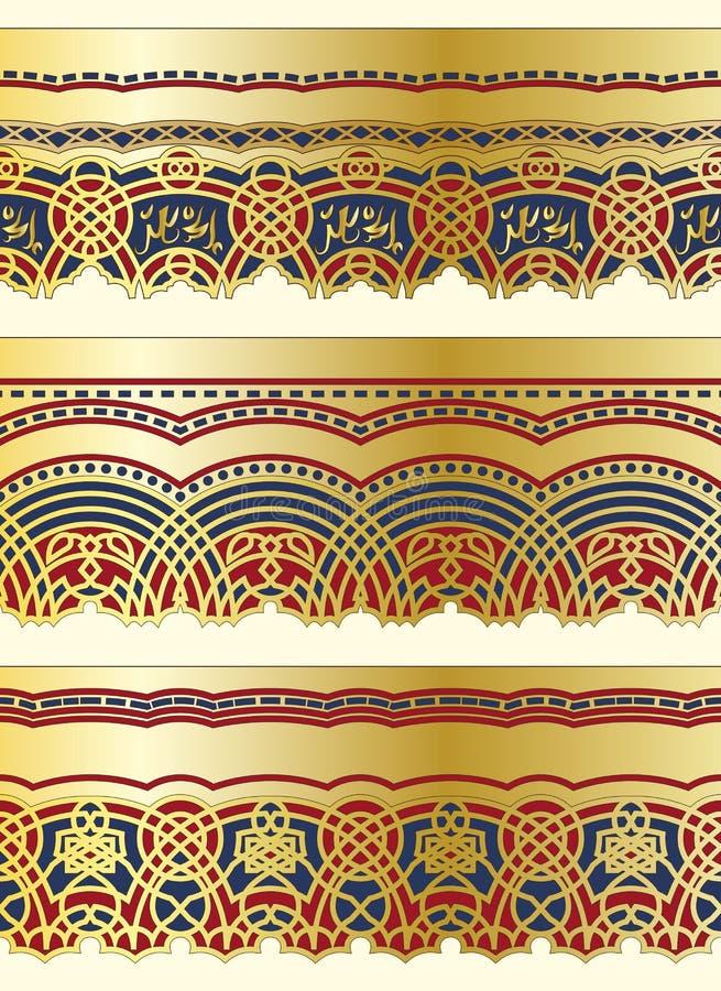 Cadres sans joint arabes illustration de vecteur