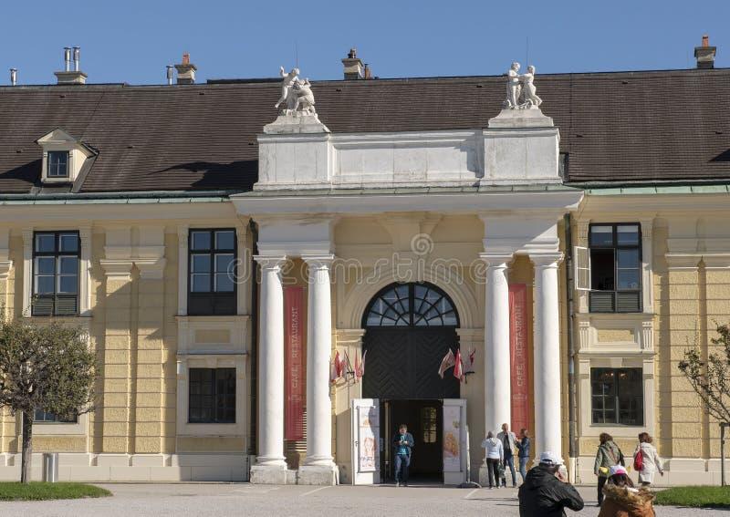 Café Residenz和法院面包店,美泉宫,维也纳,奥地利 库存图片