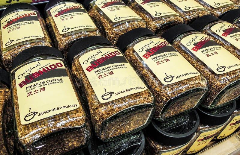 Café Bushido prêt à la vente au supermarché image stock