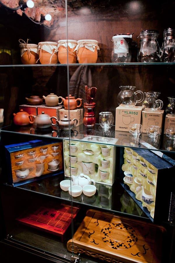 Café da sala do chá fotografia de stock royalty free