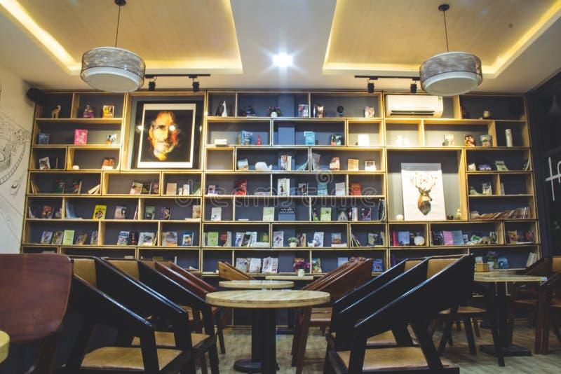Café de julio foto de archivo