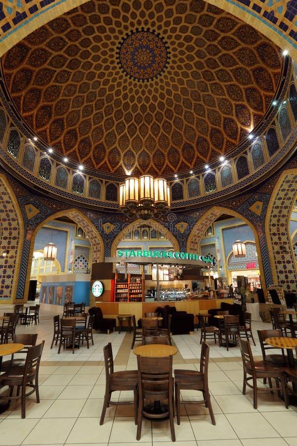 Café de Starbucks en la alameda de Ibn Battuta fotos de archivo libres de regalías