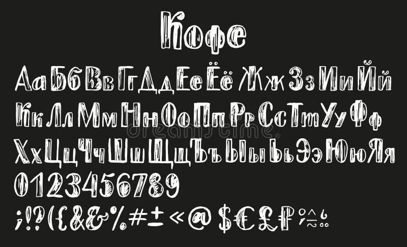Café del alfabeto cirílico de la tiza ilustración del vector