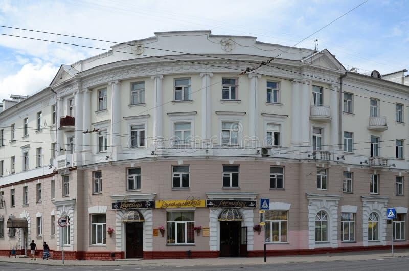 Café et restaurant Rumyantsevsky sur Sovetskaya 38, Gomel photos stock