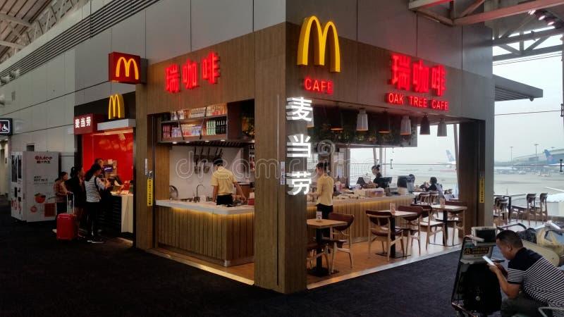 Café falsificado chinês de McDonald's foto de stock