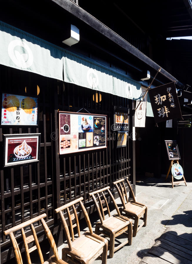 Café japonais photos libres de droits