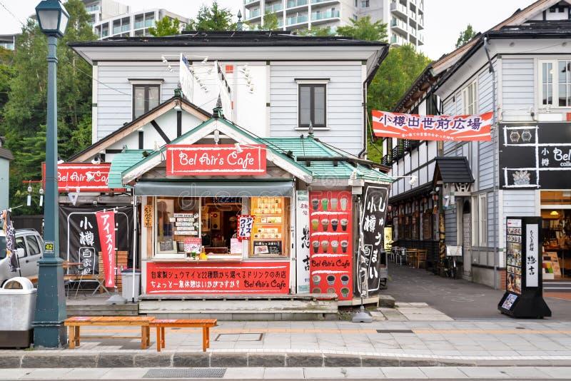 Café local, Otaru, Hokkaido, Japón imagen de archivo libre de regalías