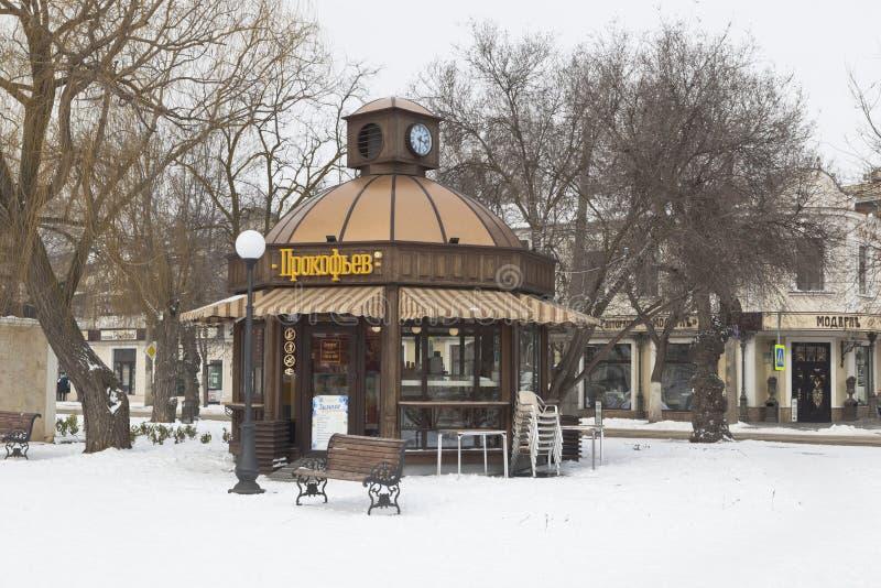 Café Prokofiev en el jardín nombrado después de Karaev en la c foto de archivo